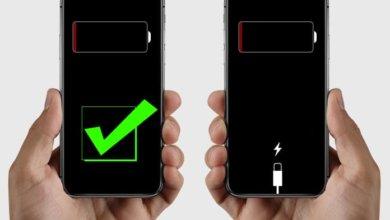 Photo of iPhone ne peut pas se charger ! Voici 7 solutions pour résoudre le problème !