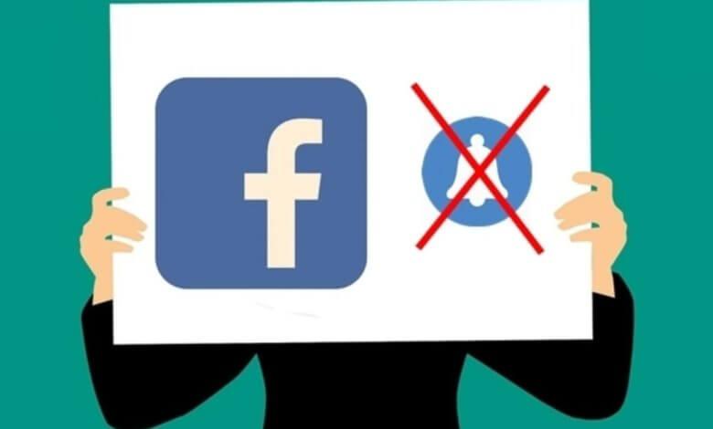 Les notifications Facebook ne marchent pas